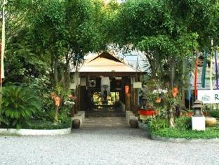 /th-th/rain-forest-resort-phitsanulok/hotel/phitsanulok-th.html?asq=jGXBHFvRg5Z51Emf%2fbXG4w%3d%3d