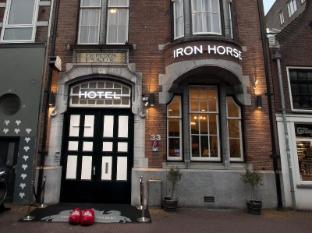 /ms-my/hotel-iron-horse/hotel/amsterdam-nl.html?asq=jGXBHFvRg5Z51Emf%2fbXG4w%3d%3d