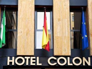 /es-es/itaca-colon-hotel/hotel/cordoba-es.html?asq=jGXBHFvRg5Z51Emf%2fbXG4w%3d%3d