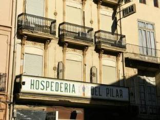 /ca-es/hospederia-del-pilar/hotel/valencia-es.html?asq=jGXBHFvRg5Z51Emf%2fbXG4w%3d%3d