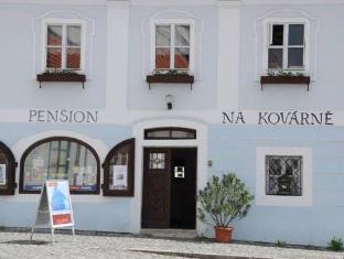 /ko-kr/pension-na-kovarne/hotel/cesky-krumlov-cz.html?asq=jGXBHFvRg5Z51Emf%2fbXG4w%3d%3d