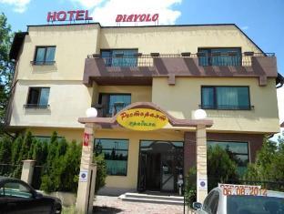 /lt-lt/hotel-diavolo/hotel/sofia-bg.html?asq=jGXBHFvRg5Z51Emf%2fbXG4w%3d%3d