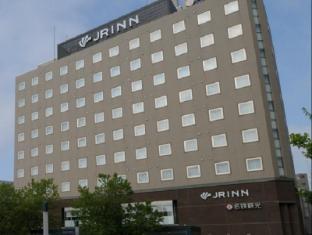 /ar-ae/jr-inn-obihiro/hotel/obihiro-jp.html?asq=jGXBHFvRg5Z51Emf%2fbXG4w%3d%3d