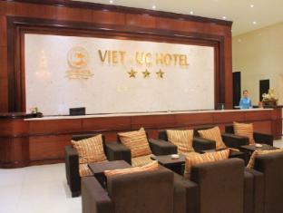 /ca-es/viet-uc-hotel/hotel/ben-tre-vn.html?asq=jGXBHFvRg5Z51Emf%2fbXG4w%3d%3d