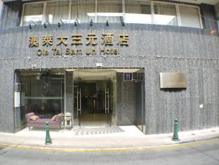 Ole Tai Sam Un Hotel