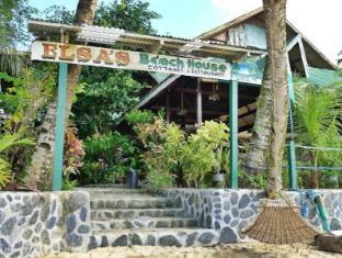 Elsa's Cottage & Restaurant