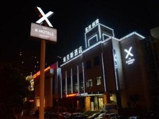 /bg-bg/taizhou-aix-huangyan-hotel/hotel/taizhou-zhejiang-cn.html?asq=jGXBHFvRg5Z51Emf%2fbXG4w%3d%3d