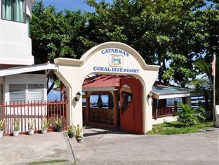 /da-dk/catarman-coral-dive-resort/hotel/camiguin-ph.html?asq=jGXBHFvRg5Z51Emf%2fbXG4w%3d%3d