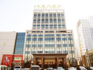 Zhucheng Huaxi Hotel