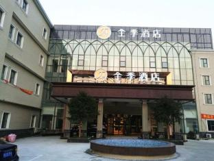JI Hotel Shanghai Chuansha Chengnan Branch