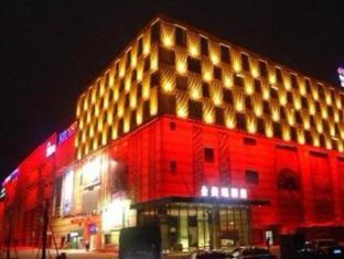 /da-dk/kings-land-hotel-shunde/hotel/foshan-cn.html?asq=jGXBHFvRg5Z51Emf%2fbXG4w%3d%3d