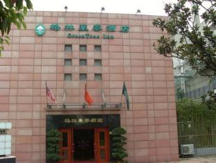 GreenTree Inns Nanxiang Shanghai