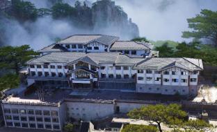 /bg-bg/huangshan-xihai-hotel/hotel/huangshan-cn.html?asq=jGXBHFvRg5Z51Emf%2fbXG4w%3d%3d