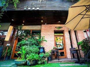 /et-ee/monsoon-boutique-hotel-and-spa/hotel/phnom-penh-kh.html?asq=jGXBHFvRg5Z51Emf%2fbXG4w%3d%3d