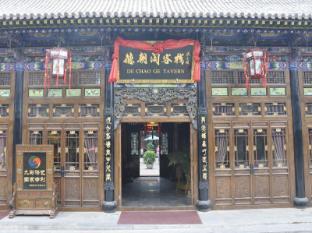/de-de/pingyao-de-chao-ge-hotel/hotel/jinzhong-cn.html?asq=jGXBHFvRg5Z51Emf%2fbXG4w%3d%3d