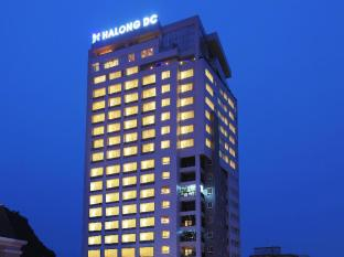 /zh-cn/ha-long-dc-hotel/hotel/halong-vn.html?asq=jGXBHFvRg5Z51Emf%2fbXG4w%3d%3d
