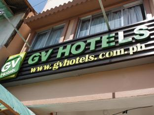 /cs-cz/gv-hotel-catarman/hotel/catarman-ph.html?asq=jGXBHFvRg5Z51Emf%2fbXG4w%3d%3d