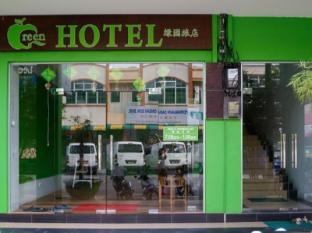 /da-dk/green-hotel/hotel/sabak-bernam-my.html?asq=jGXBHFvRg5Z51Emf%2fbXG4w%3d%3d