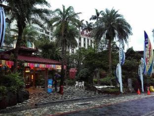/ar-ae/art-spa-hotel/hotel/yilan-tw.html?asq=jGXBHFvRg5Z51Emf%2fbXG4w%3d%3d
