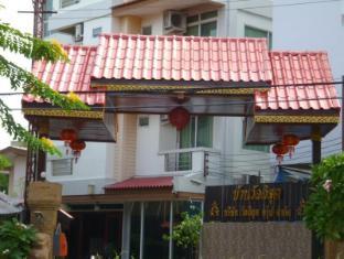 /da-dk/vanlisut-hotel/hotel/nonthaburi-th.html?asq=jGXBHFvRg5Z51Emf%2fbXG4w%3d%3d