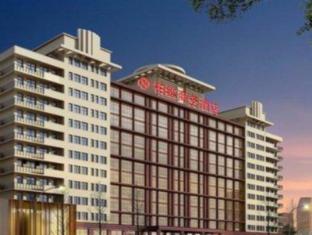/cs-cz/biway-fashion-hotel-puyang-daqing-road/hotel/puyang-cn.html?asq=jGXBHFvRg5Z51Emf%2fbXG4w%3d%3d