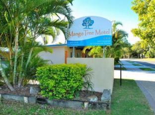 /cs-cz/mango-tree-motel/hotel/agnes-water-au.html?asq=jGXBHFvRg5Z51Emf%2fbXG4w%3d%3d