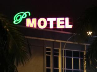 /ar-ae/persona-motel/hotel/sungai-petani-my.html?asq=jGXBHFvRg5Z51Emf%2fbXG4w%3d%3d