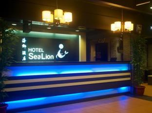 /cs-cz/sea-lion-hotel-pulau-ketam/hotel/klang-my.html?asq=jGXBHFvRg5Z51Emf%2fbXG4w%3d%3d