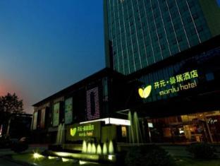 /cs-cz/shaoxing-new-century-manju-hotel/hotel/shaoxing-cn.html?asq=jGXBHFvRg5Z51Emf%2fbXG4w%3d%3d