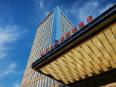 Wanda Realm Zhangzhou Hotel