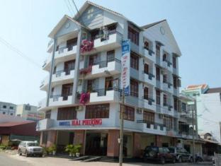 /ca-es/hai-phuong-hotel/hotel/ha-tien-kien-giang-vn.html?asq=jGXBHFvRg5Z51Emf%2fbXG4w%3d%3d