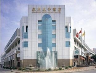 /da-dk/quanzhou-royal-prince-hotel/hotel/quanzhou-cn.html?asq=jGXBHFvRg5Z51Emf%2fbXG4w%3d%3d