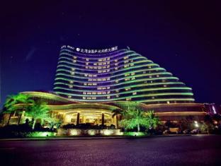 /ar-ae/golden-shining-new-century-grand-hotel-beihai/hotel/beihai-cn.html?asq=jGXBHFvRg5Z51Emf%2fbXG4w%3d%3d