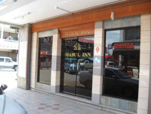 /ca-es/mabul-inn/hotel/semporna-my.html?asq=jGXBHFvRg5Z51Emf%2fbXG4w%3d%3d