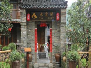 /ar-ae/yangshuo-tea-cozy-hotel/hotel/yangshuo-cn.html?asq=jGXBHFvRg5Z51Emf%2fbXG4w%3d%3d
