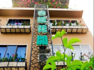 /ar-ae/spring-flowers-blossoming-hotel/hotel/yangshuo-cn.html?asq=jGXBHFvRg5Z51Emf%2fbXG4w%3d%3d