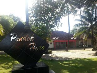 /ca-es/pondok-hexa-hotel/hotel/sukabumi-id.html?asq=jGXBHFvRg5Z51Emf%2fbXG4w%3d%3d
