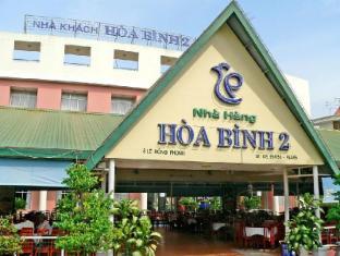 /cs-cz/hoa-binh-2-hotel/hotel/long-xuyen-an-giang-vn.html?asq=jGXBHFvRg5Z51Emf%2fbXG4w%3d%3d