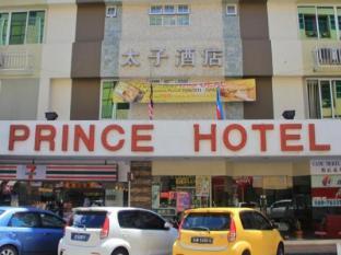 /ca-es/prince-hotel/hotel/tawau-my.html?asq=jGXBHFvRg5Z51Emf%2fbXG4w%3d%3d