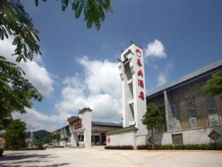 /de-de/tai-shan-hotel/hotel/meizhou-cn.html?asq=jGXBHFvRg5Z51Emf%2fbXG4w%3d%3d