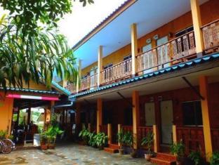 /da-dk/tamarind-guesthouse-kanchanaburi/hotel/kanchanaburi-th.html?asq=jGXBHFvRg5Z51Emf%2fbXG4w%3d%3d