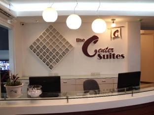 The Center Suites