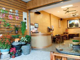 /zh-hk/dream-house-b-b/hotel/nantou-tw.html?asq=jGXBHFvRg5Z51Emf%2fbXG4w%3d%3d