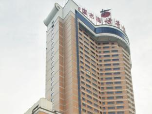 /ca-es/holiday-inn-hefei/hotel/hefei-cn.html?asq=jGXBHFvRg5Z51Emf%2fbXG4w%3d%3d