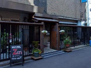 /da-dk/hostel-zen/hotel/yokohama-jp.html?asq=jGXBHFvRg5Z51Emf%2fbXG4w%3d%3d