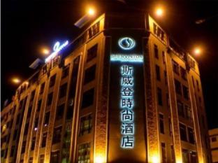 /ca-es/shervinton-executive-boutique-hotel/hotel/tawau-my.html?asq=jGXBHFvRg5Z51Emf%2fbXG4w%3d%3d
