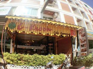 I-Kroon Café & Hotel