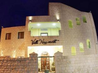 /de-de/villa-nazareth-hotel/hotel/nazareth-il.html?asq=jGXBHFvRg5Z51Emf%2fbXG4w%3d%3d