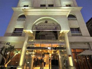 IL-Palazzo Amman Hotel & Suites