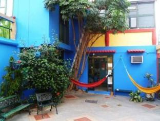 /et-ee/dreamkapture-hostel/hotel/guayaquil-ec.html?asq=jGXBHFvRg5Z51Emf%2fbXG4w%3d%3d